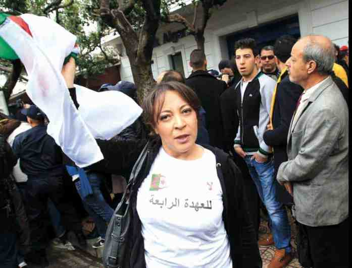Dialna - Amina Bouraoui