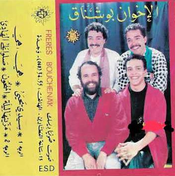 Dialna - Frères Bouchnak