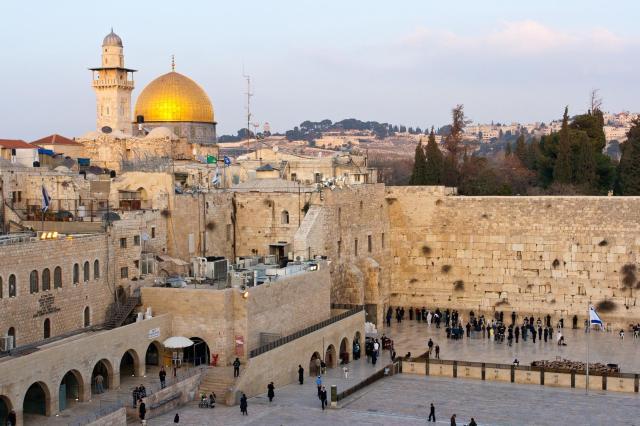 Γιατί η Ιερουσαλήμ δεν είναι πρωτεύουσα του Ισραήλ