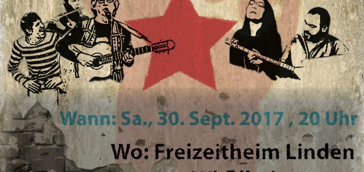 پوستر شب همبستگی بین المللی با زندانیان سیاسی