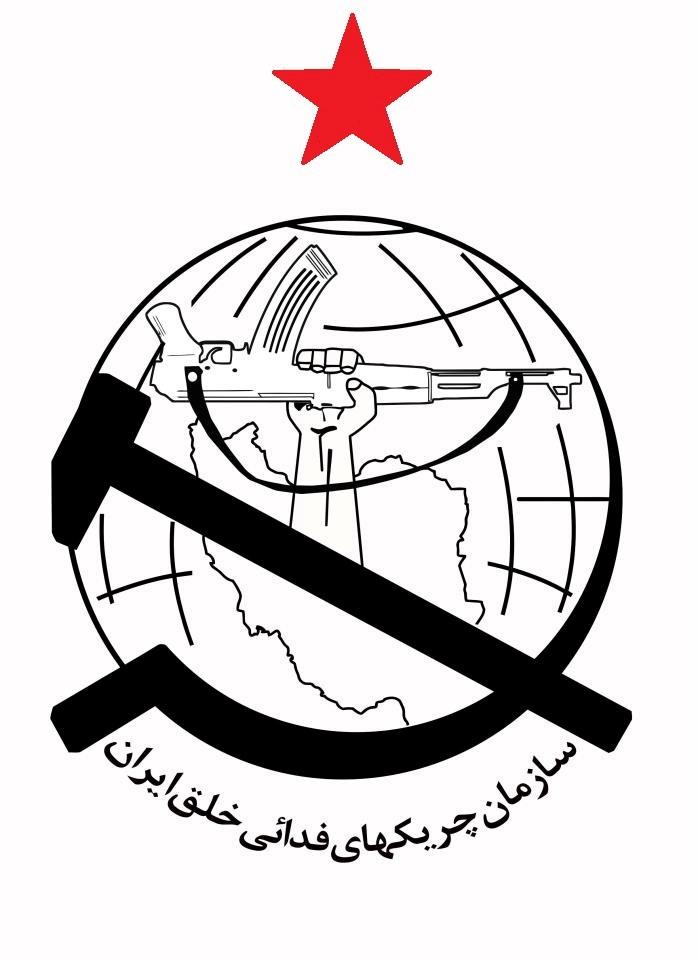 Emblem der Guerillaorganisation Volksfedayin Irans (OIPFG)