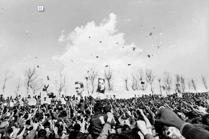 OPIFG Kundgebung in Teheran, 7 März 1980 [Fotograf: H. Mahini]