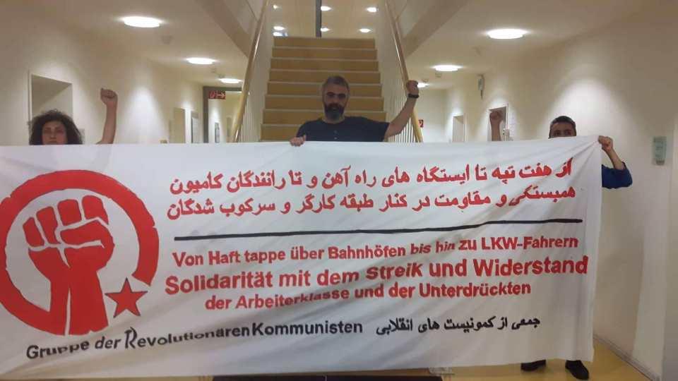 آکسیون اعتراضی در مونیخ: در همبستگی و حمایت از اعتصاب کارگران