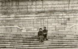 سعید یوسف و هایده ترابی