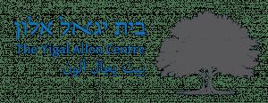 The Yigal Allon Centre