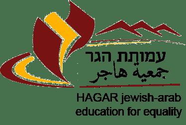 Hagar: Jewish-Arab Education