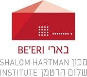 """מכון שלום הרטמן- התכנית """"מן הבארות"""""""
