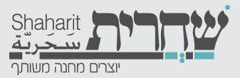 SHAHARIT