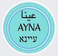 עיינא קהילה יוצרת ערבי-יהודי
