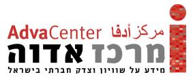 מרכז אדוה