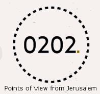 0202 נקודות מבט מירושלים