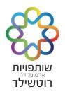 מסאר – תכנית מנהיגות קדם אקדמית לצעירים מהחברה הערבית