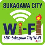 image02_sukagawa_wi-fi