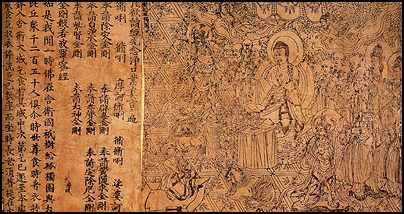 Diamond Sutra Translation by Alex Johnson
