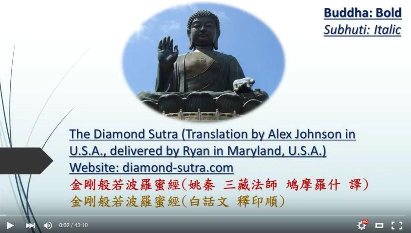 Screen Shot of Video Version of Diamond Sutra - Video by Saun Fong, Hong Kong