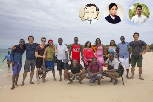 DMM.Africa1