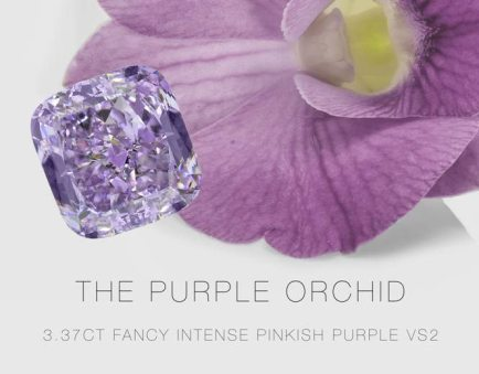 Leibish-purple-orchid-diamond