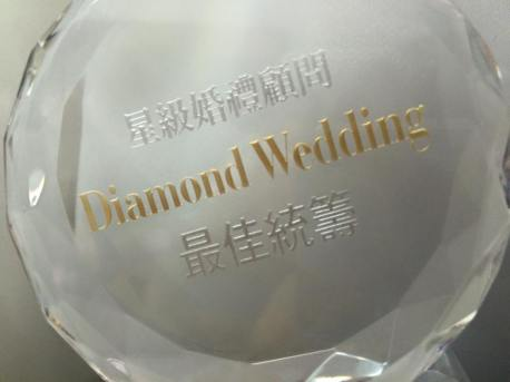 "Diamond Wedding - The Best Planner 2015 by the ""Wedding Magazine"""