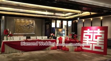 Chinese Wedding Reception