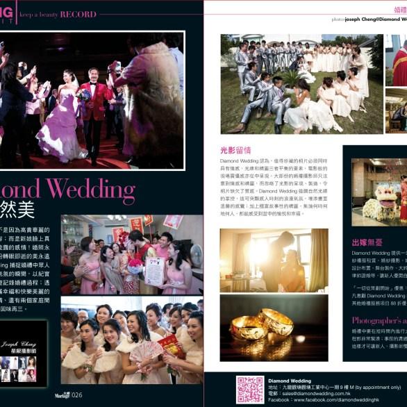 「大婚.婚禮攝影作品集」有關婚禮攝影的報道