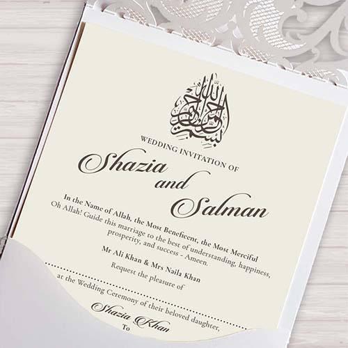 Crystal Diamante Muslim Wedding Card