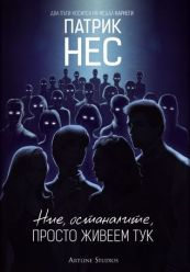 troujlh bulgarian cover