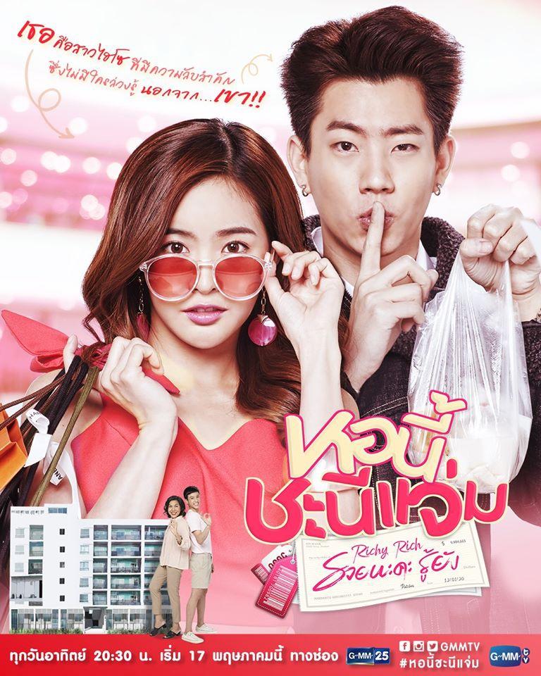 Sinopsis dan Review Drama Thailand Girl Next Room: Richy Rich (2020)
