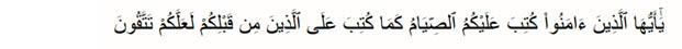 Ayat Berpuasa dibulan Ramadhan Al Baqarah