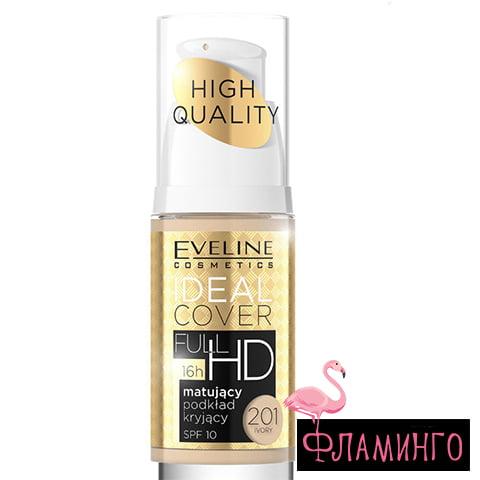 EV Тональный крем IDEAL COVER FULL HD матирующий тон 201 IVORY, 30 мл 1