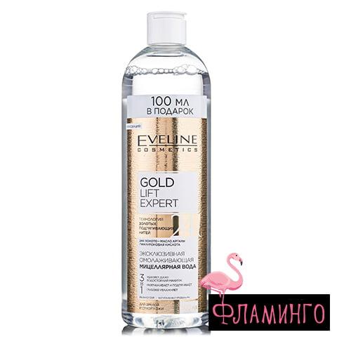 EV Мицел. вода GOLD Lift Expert 3в1 омол 500мл(16 шт) 1