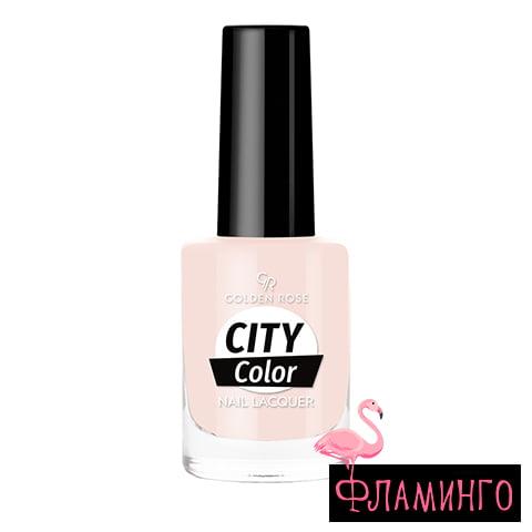 GR CITY COLOR (10,2мл) Лак д/ногтей № 005 1