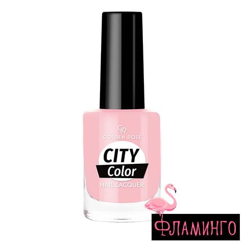 GR CITY COLOR (10,2мл) Лак д/ногтей № 009 1