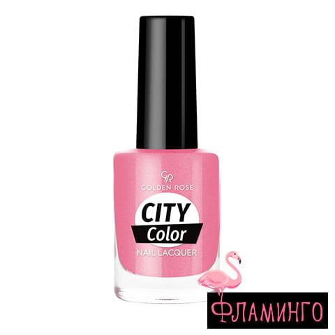 GR CITY COLOR (10,2мл) Лак д/ногтей № 026 1