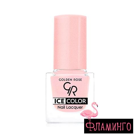 GR ICE Color № 212 6 мл Лак д/ногтей 1