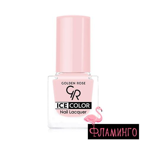 GR ICE Color № 215 6 мл Лак д/ногтей 1