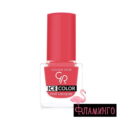 GR ICE Color № 191 6 мл Лак д/ногтей 1