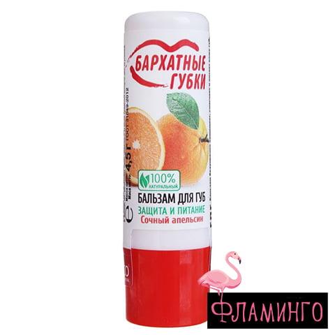 ФТ Бархатные губки НАБОР 2 (Апельсин) 1