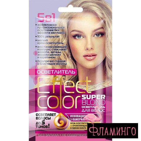 Effect Сolor Осветлитель для волос SUPER BLOND 50мл (15шт) 1