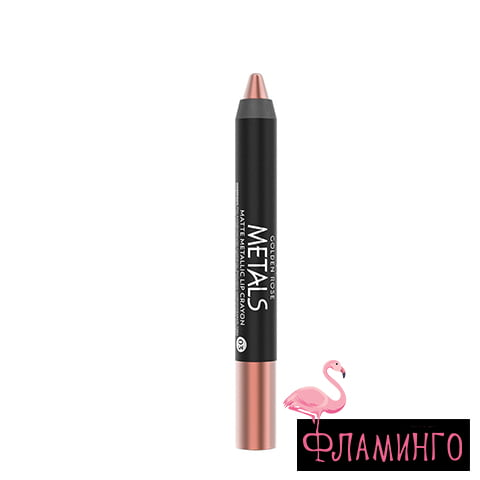 GR Помада-каран. для губ Matte Metallic Lip Crayon 03 1