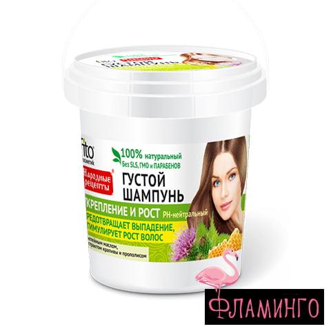 ФТ НР 155мл Густой шампунь Укрепление и рост для все типов волос(12шт) 1