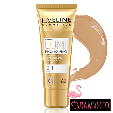 EV LumiProExp Тональная основа д/макияж 01-Light Beige 30мл 1
