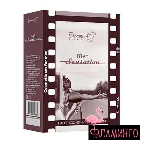 BelМ Набор Men Sensation косметики(Бальз. после бр.+шампунь), (5 шт) 1