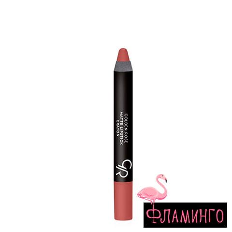 GR Помада- Каран. Matte Crayon № 21 1