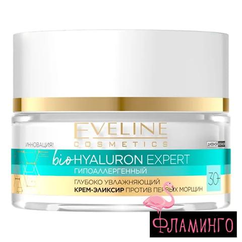 EV BioHyaluronExp 30+ Крем-элексир против перв.морщин гипоалл. увлажн.50мл 1