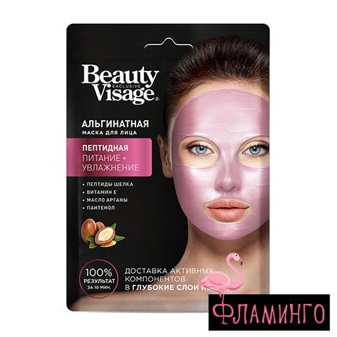 ФТ BV Альгинатная маска для лица Пептидная, 20г 1