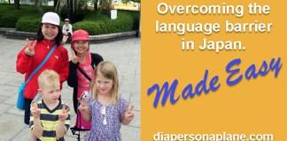 Language, Japanese Language, Language Barrier, Japanese, Translation, kids learning English, Hiroshima, traveling with kids, diapersonaplane, family travel, diapers on a plane