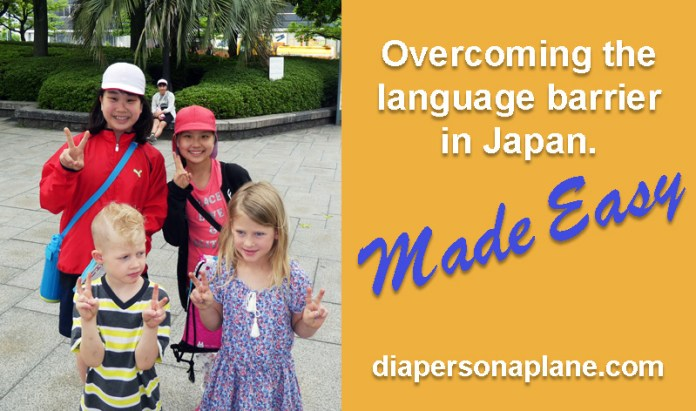 Language, Japanese Language, Language Barrier, Japanese, Translation, kids learning English, Hiroshima, traveling with kids, diapersonaplane, family travel, diapers on a plane