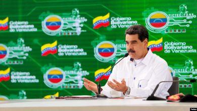 Photo of Maduro pide evitar filtraciones de diálogo en Noruega