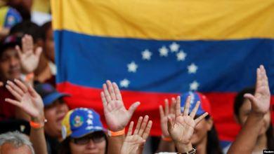 Proyecto de ley sobre TPS para venezolanos vuelve a la Cámara de Representantes 6