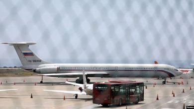 Avión ruso en aeropuerto venezolano